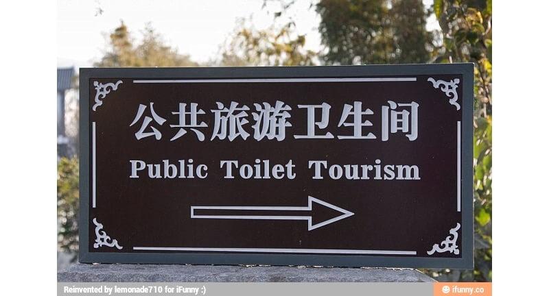 publictourism